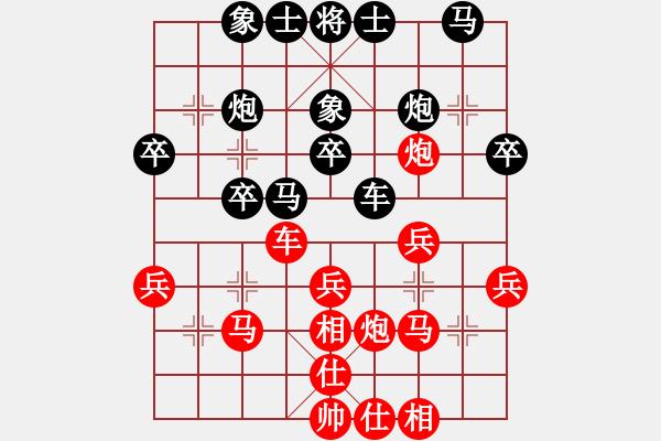 象棋棋谱图片:玉思源 先和 陈丽淳 - 步数:30