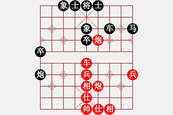 象棋棋谱图片:玉思源 先和 陈丽淳 - 步数:50