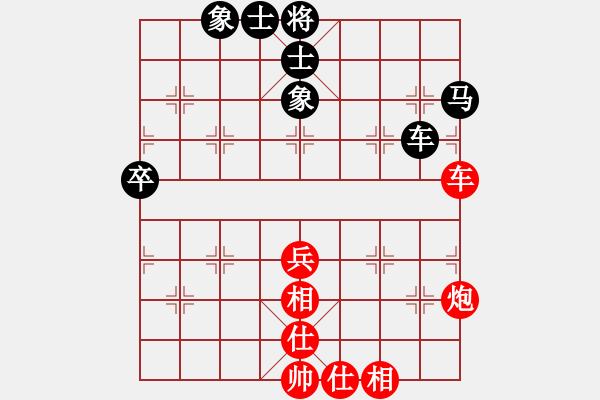 象棋棋谱图片:玉思源 先和 陈丽淳 - 步数:63