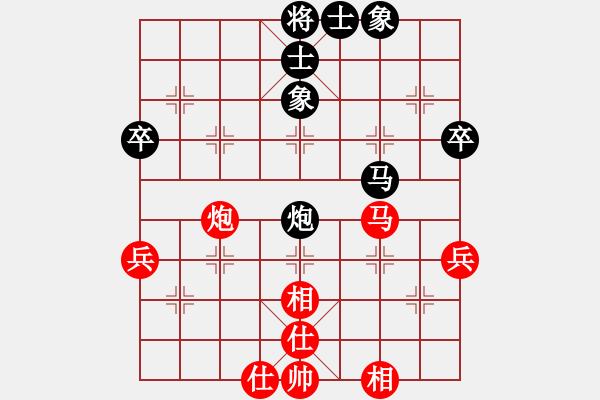 象棋棋谱图片:林海 先和 潘攀 - 步数:50