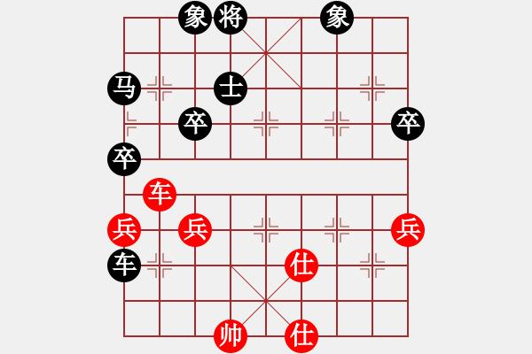 象棋棋谱图片:E70 七十3 E59 贰 硬吃某一路的子 让对方该路的子来吃来吃 对方吃后此路变薄 攻方则有棋 - 步数:10