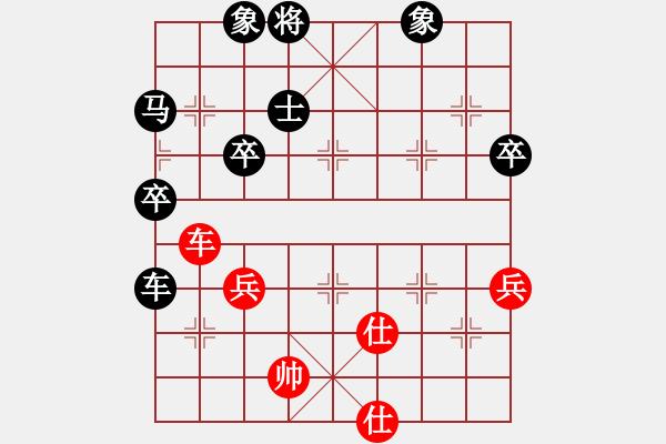 象棋棋谱图片:E70 七十3 E59 贰 硬吃某一路的子 让对方该路的子来吃来吃 对方吃后此路变薄 攻方则有棋 - 步数:13