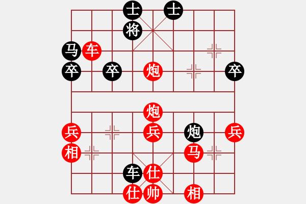 象棋棋谱图片:第2局巡河炮攻横车拦河去兵 - 步数:47