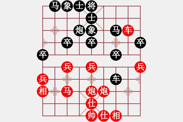 象棋棋谱图片:唐丹 先胜 史思旋 - 步数:30