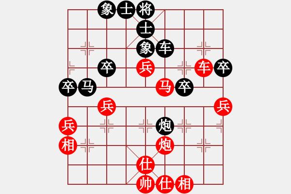 象棋棋谱图片:唐丹 先胜 史思旋 - 步数:47