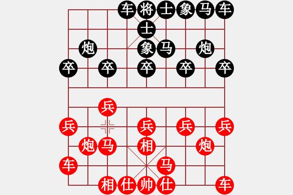 象棋棋谱图片:2021.2.27.6甄永强先胜庞希正 - 步数:10