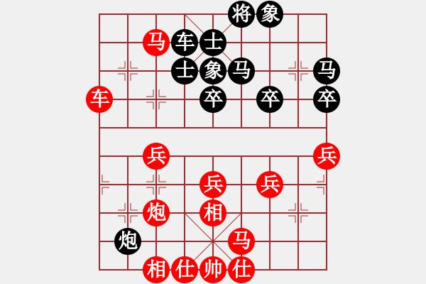 象棋棋谱图片:2021.2.27.6甄永强先胜庞希正 - 步数:40
