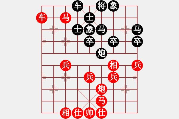 象棋棋谱图片:2021.2.27.6甄永强先胜庞希正 - 步数:50