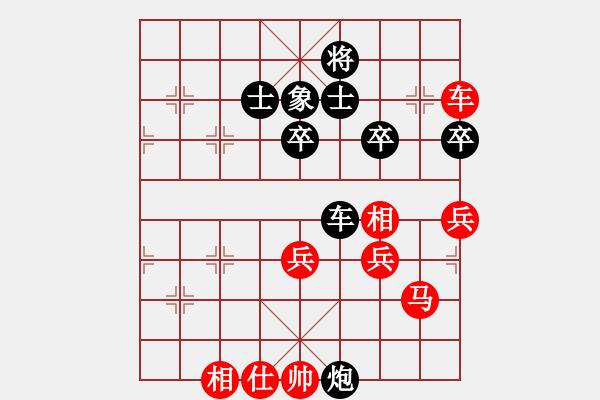 象棋棋谱图片:2021.2.27.6甄永强先胜庞希正 - 步数:70
