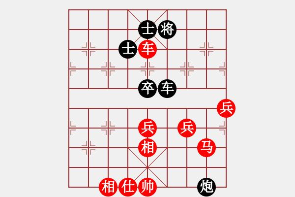 象棋棋谱图片:2021.2.27.6甄永强先胜庞希正 - 步数:79