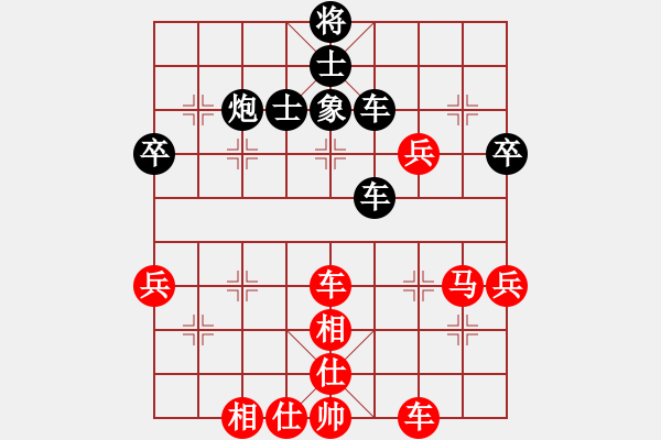 象棋棋谱图片:个人 尹昇 胜 个人 倪瑞信 - 步数:60