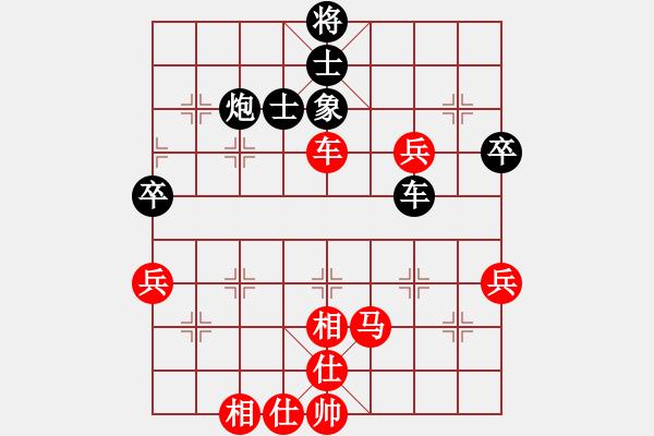 象棋棋谱图片:个人 尹昇 胜 个人 倪瑞信 - 步数:70
