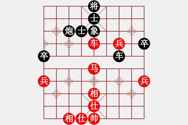 象棋棋谱图片:个人 尹昇 胜 个人 倪瑞信 - 步数:71