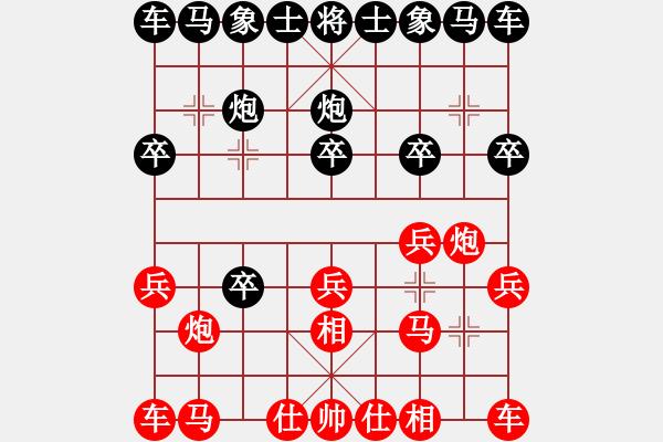 象棋谱图片:第二届聆听杯第六轮绝地反击先负赵剑松 - 步数:10