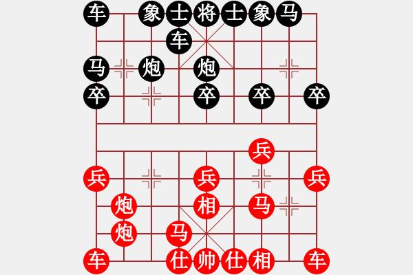 象棋谱图片:第二届聆听杯第六轮绝地反击先负赵剑松 - 步数:20