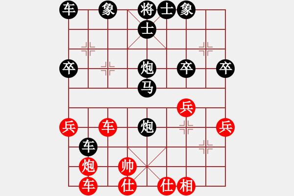 象棋谱图片:第二届聆听杯第六轮绝地反击先负赵剑松 - 步数:46