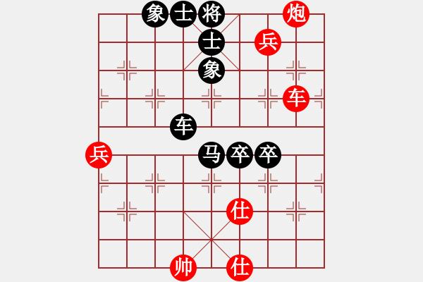 象棋谱图片:01胡荣华智布巧阵 - 步数:110