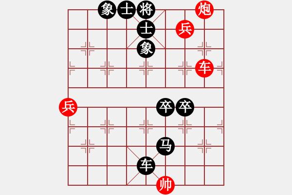 象棋谱图片:01胡荣华智布巧阵 - 步数:116