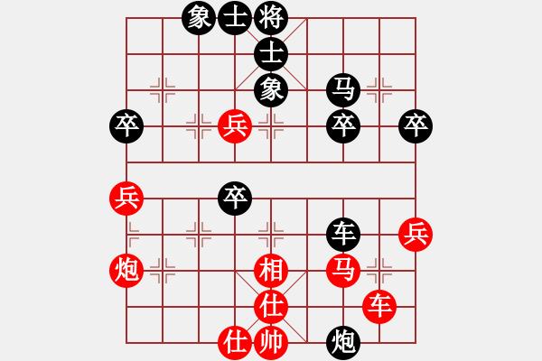 象棋谱图片:01胡荣华智布巧阵 - 步数:70