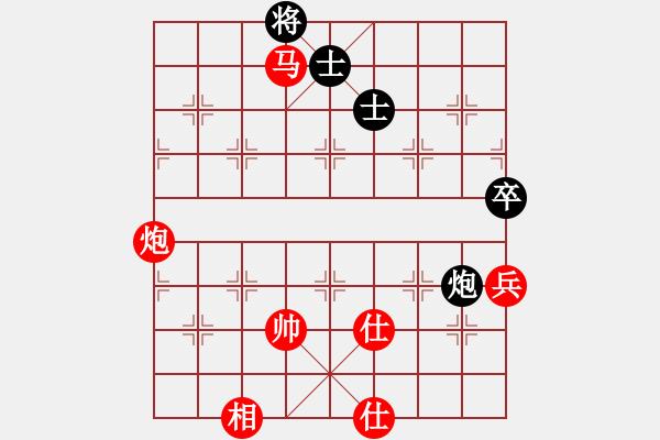 象棋谱图片:中炮对半途列炮左炮封车之炮8平7对车八平七参考对局3 - 步数:110