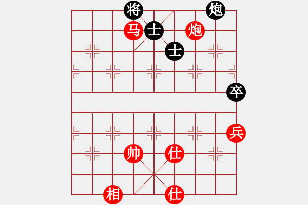 象棋谱图片:中炮对半途列炮左炮封车之炮8平7对车八平七参考对局3 - 步数:120