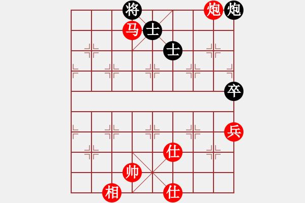 象棋谱图片:中炮对半途列炮左炮封车之炮8平7对车八平七参考对局3 - 步数:130