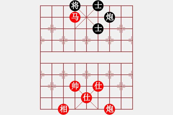 象棋谱图片:中炮对半途列炮左炮封车之炮8平7对车八平七参考对局3 - 步数:150