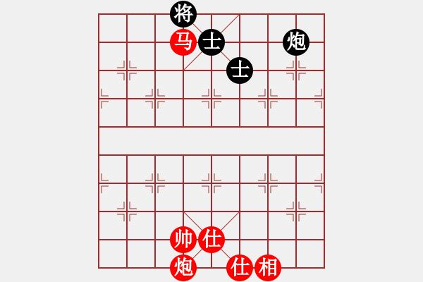 象棋谱图片:中炮对半途列炮左炮封车之炮8平7对车八平七参考对局3 - 步数:170