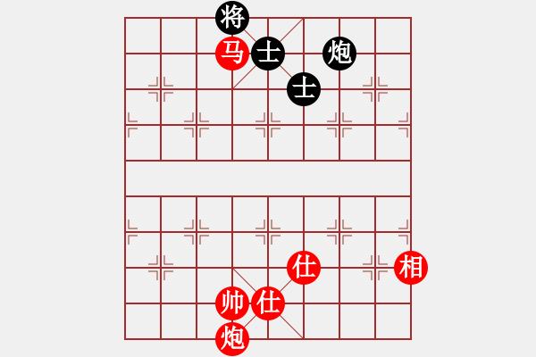 象棋谱图片:中炮对半途列炮左炮封车之炮8平7对车八平七参考对局3 - 步数:176