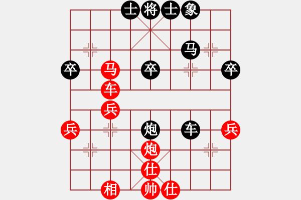 象棋谱图片:中炮对半途列炮左炮封车之炮8平7对车八平七参考对局3 - 步数:40