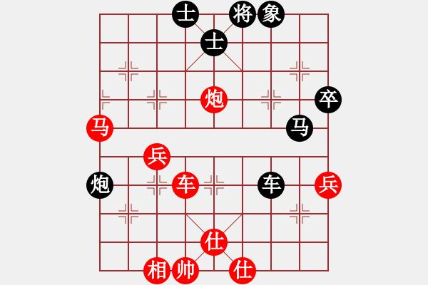 象棋谱图片:中炮对半途列炮左炮封车之炮8平7对车八平七参考对局3 - 步数:50