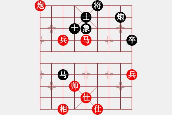 象棋谱图片:中炮对半途列炮左炮封车之炮8平7对车八平七参考对局3 - 步数:70