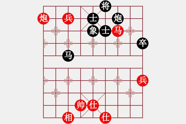 象棋谱图片:中炮对半途列炮左炮封车之炮8平7对车八平七参考对局3 - 步数:80