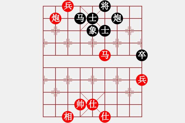 象棋谱图片:中炮对半途列炮左炮封车之炮8平7对车八平七参考对局3 - 步数:90