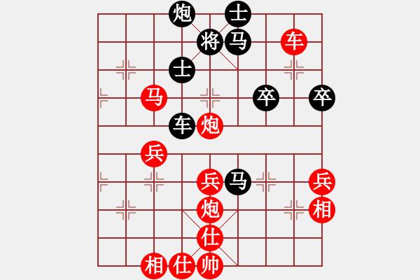 象棋棋谱图片:016 - 步数:9