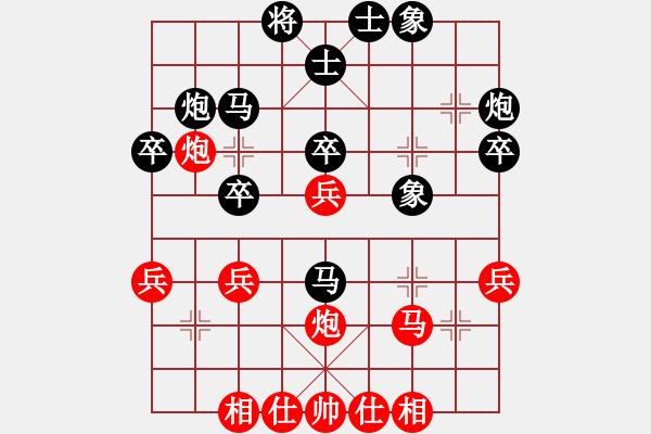 象棋棋谱图片:吴欣洋 先负 刘宗泽 - 步数:30