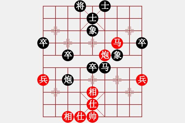 象棋棋谱图片:吴欣洋 先负 刘宗泽 - 步数:50