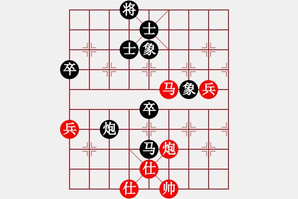 象棋棋谱图片:吴欣洋 先负 刘宗泽 - 步数:70
