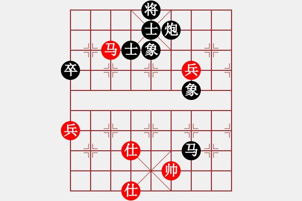 象棋棋谱图片:吴欣洋 先负 刘宗泽 - 步数:90