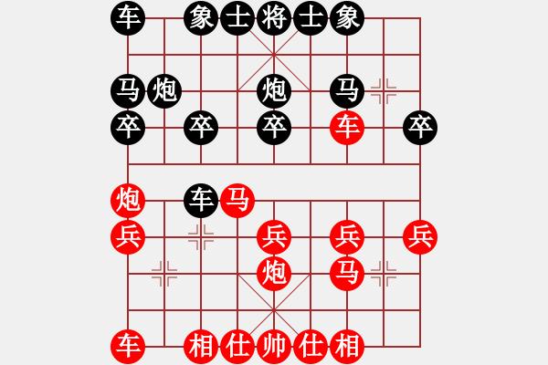 象棋棋谱图片:第3局巡河炮攻横车退而复进 - 步数:20