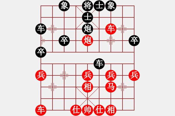 象棋棋谱图片:第3局巡河炮攻横车退而复进 - 步数:31