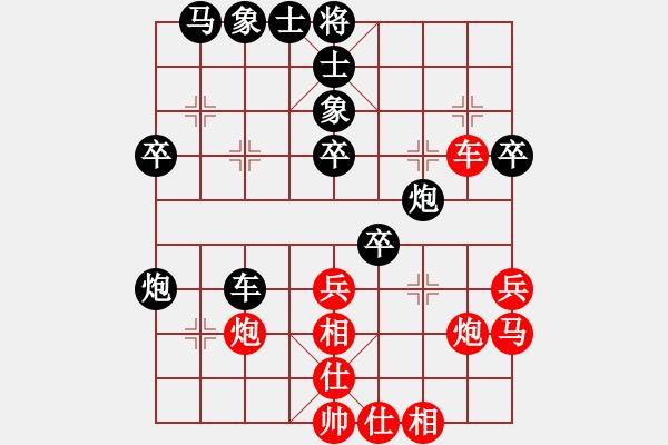 象棋棋谱图片:浙江 赵鑫鑫 负 杭州 王天一 - 步数:40