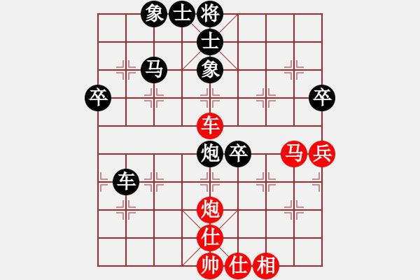 象棋棋谱图片:浙江 赵鑫鑫 负 杭州 王天一 - 步数:60