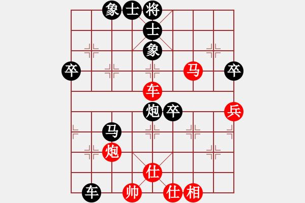 象棋棋谱图片:浙江 赵鑫鑫 负 杭州 王天一 - 步数:70