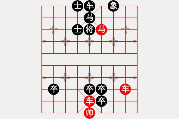 象棋棋谱图片:第124局 锦囊救主 - 步数:0