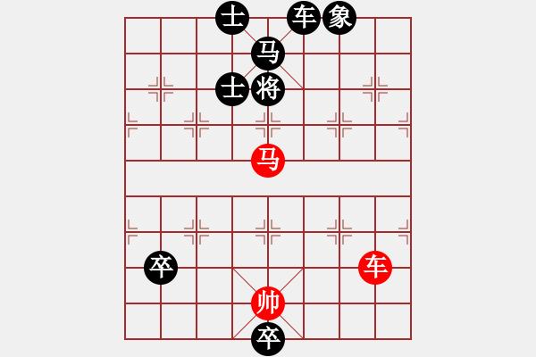 象棋棋谱图片:第124局 锦囊救主 - 步数:10
