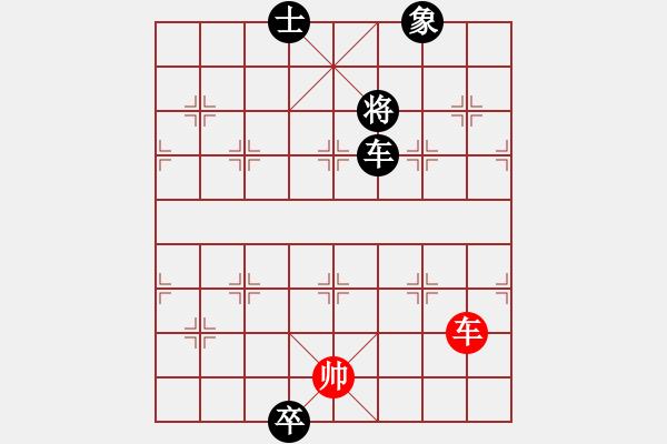 象棋棋谱图片:第124局 锦囊救主 - 步数:20