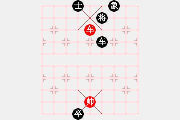象棋棋谱图片:第124局 锦囊救主 - 步数:23