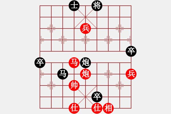 象棋谱图片:江西温派实业队 刘宗泽 胜 内蒙古伊泰队 郝继超 - 步数:110