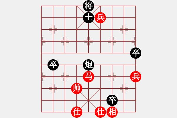 象棋谱图片:江西温派实业队 刘宗泽 胜 内蒙古伊泰队 郝继超 - 步数:130